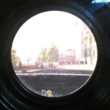 La caixa òptica
