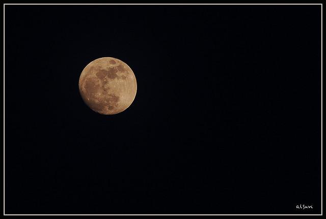 La lluna en un cove